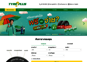 Tyreplus.co.th thumbnail