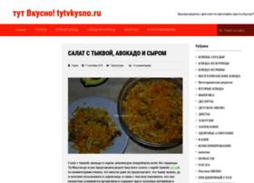 Tytvkysno.ru thumbnail