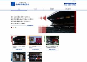 Tyuokoukoku.co.jp thumbnail