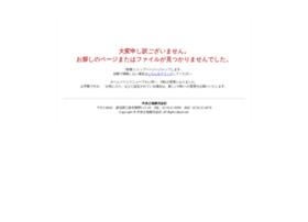 Tyuuoutochi.co.jp thumbnail