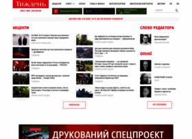 Tyzhden.ua thumbnail