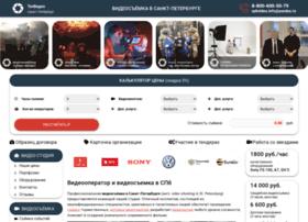 Tz-spb-video.ru thumbnail