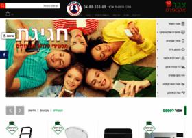 Tzabar-express.co.il thumbnail