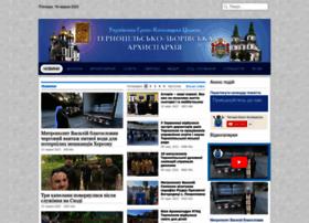 Tze.org.ua thumbnail