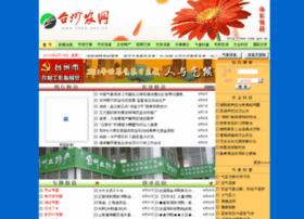 Tznw.gov.cn thumbnail
