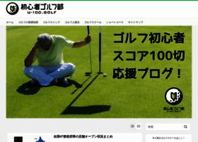 U-100.golf thumbnail