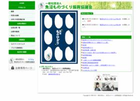 U-big.jp thumbnail