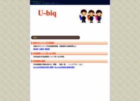 U-biq.org thumbnail