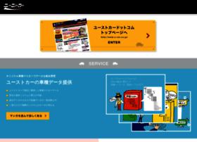 U-car.co.jp thumbnail