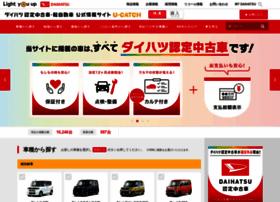 U-catch.daihatsu.co.jp thumbnail