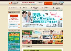 U-connect.jp thumbnail