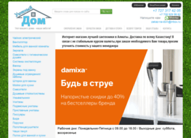 U-dom.kz thumbnail