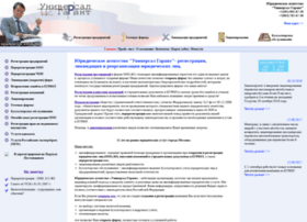 U-garant.ru thumbnail