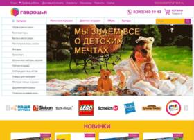 U-gavrosh.ru thumbnail