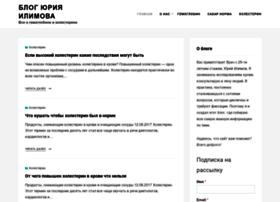 U-ilim.ru thumbnail