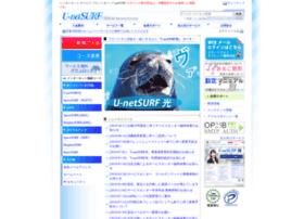 U-netsurf.ne.jp thumbnail