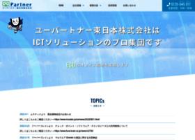 U-partner.jp thumbnail