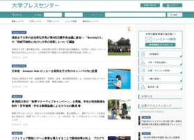 U-presscenter.jp thumbnail