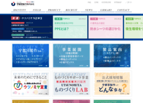 U-seisaku.co.jp thumbnail