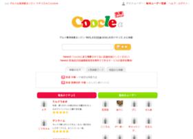 U.coocle.jp thumbnail