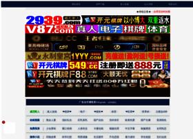 U115.com.cn thumbnail