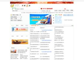 U1d1.cn thumbnail
