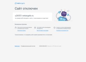 U26551.netangels.ru thumbnail