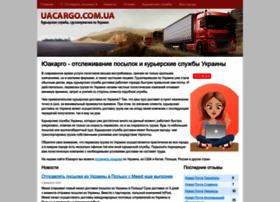Uacargo.com.ua thumbnail