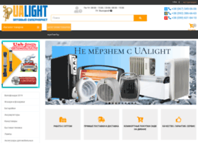 Ualight.com.ua thumbnail