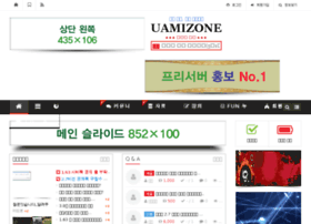 Uamizone.net thumbnail