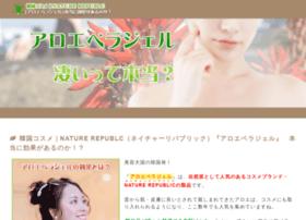 Uanepfo.website thumbnail