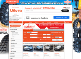 Uavto.dp.ua thumbnail