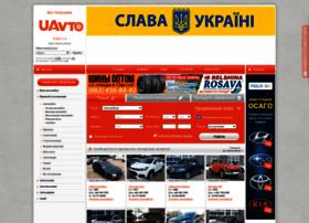 Uavto.od.ua thumbnail