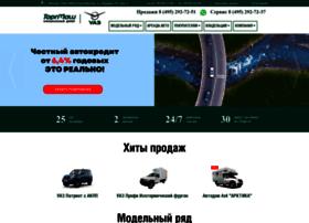 Uaz-torgmash.ru thumbnail