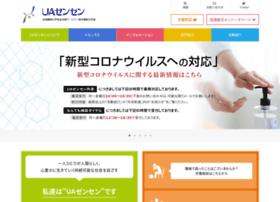 Uazensen.jp thumbnail