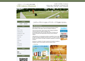 Ube-museum.jp thumbnail
