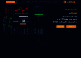 Ubitex.io thumbnail