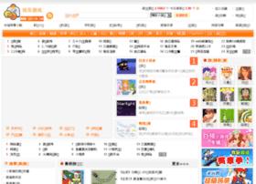 Uc119.cn thumbnail