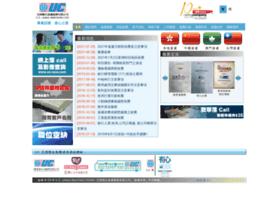 Ucasia.com.hk thumbnail