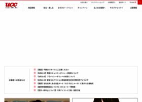 Ucc.co.jp thumbnail