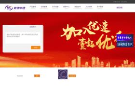 Uce.cn thumbnail