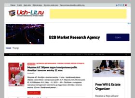 Uch-lit.ru thumbnail