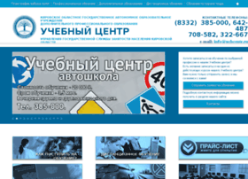 Uchcentr.ru thumbnail