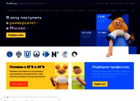 Ucheba.ru thumbnail