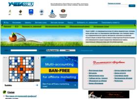 Ucheba93.ru thumbnail