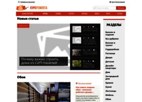 Uchebnikremonta.ru thumbnail