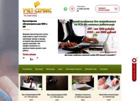 Uchet-service.ru thumbnail