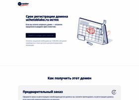 Uchetoblako.ru thumbnail