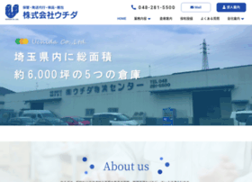 Uchida-log.co.jp thumbnail