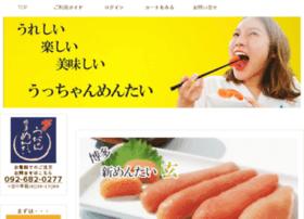 Uchidashouten.co.jp thumbnail
